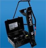 PCM+管道电流测绘仪