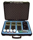 HI9820便携式多参数测定仪
