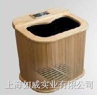 汗蒸足浴桶 蒸汽足疗桶 台