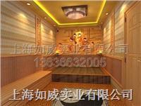 上海案例汗蒸馆  台