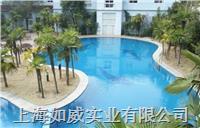 游泳池装修 泳池安装 维护