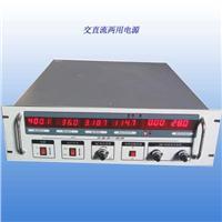 浙江单相中频电源|单相400HZ电源|陕西中频电源|航空电源 AF400