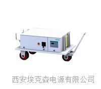 陕西400HZ静变电源|航空电源|中频电源 AF400