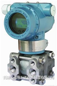 FL-3651/115DP型差压变送器 FL-3651/115DP