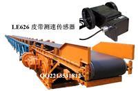 LE626测速传感器YAMATO