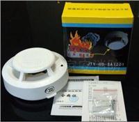 安吉斯 JTY-GD-SA1201 烟感 感烟 探测器