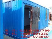 上海二手集装箱出售,二手集装箱标准尺寸。