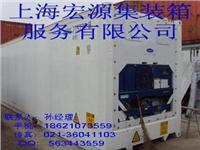 二手冷藏集装箱出售 出租 买卖 价格