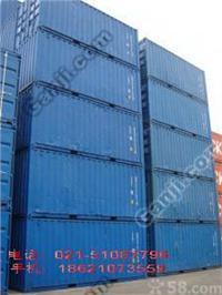 上海二手货柜 海运集装箱 铁路集装箱买卖 上海二手货柜 海运集装箱 铁路集装箱买卖