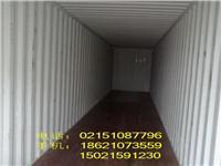 上海二手货柜 海运集装箱 铁路集装箱买卖