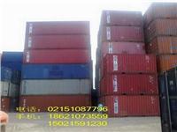 上海二手集装箱价格二手集装箱买卖6米集装箱租凭 上海二手集装箱价格二手集装箱买卖6米集装箱租凭