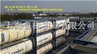 二手罐式集装箱出售,上海二手货柜。 二手罐式集装箱出售,上海二手货柜买卖。