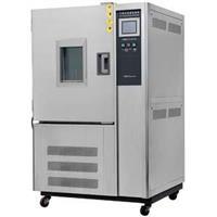 恒温恒湿测试机 HB-7005B