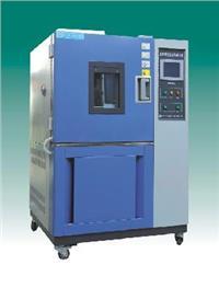 快速温湿交变试验箱 HB-7005AS