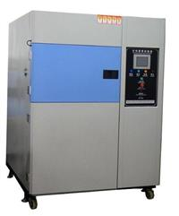 三箱式冷热冲击试验箱 HB-640A