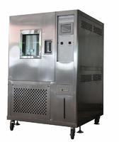 温湿度试验箱 HB-7005