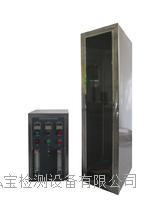 电线垂直燃烧试验机 HB-800-A