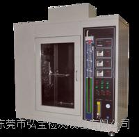 UL94垂直水平燃燒試驗機 HB-801-A