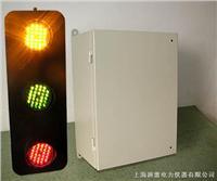 滑触线指示灯