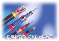 WDZ-JVVPR 低烟无卤电缆 WDZ-JVVPR