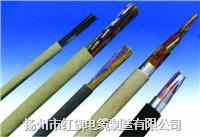WDZ-JVVP2 低烟无卤电缆 WDZ-JVVP2
