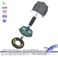 MD3010地下金属探测器 地下电线电缆检测仪