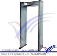 深圳安检门厂家直销  AT-100B大屏幕显示安检门 AT-100B大屏幕显示安检门