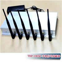 TBP-1005C六路手机信号干扰器 TBP-1005C六路手机信号干扰器