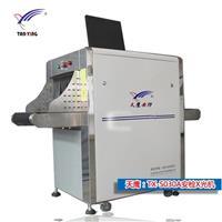 风景区安检X光机_TX-5030A安检X光机 TX-5030A安检X光机
