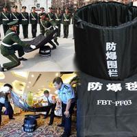 客运站防爆毯 地铁站防爆毯 高铁站防爆围栏 FBT-003 FBT-003防爆毯