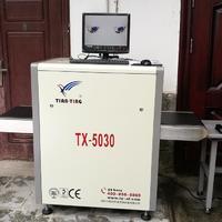 厂家直销5030安检X光机 包裹行李安检仪 保修两年 全国包安装 TX-5030安检X光机