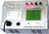 YHZZ直流电阻测试仪
