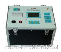 变频抗干扰介质损耗测试仪SX-05 SX-05
