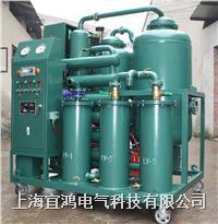 ST液壓油真空濾油機 ST
