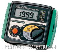 多功能测试仪6050 6050