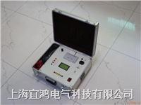 高精度开关回路电阻测试仪 YH-
