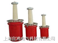 高压试验变压器YD-100KVA/100KV  YD-100KVA/100KV