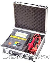 3121高壓絕緣電阻測試儀 3121