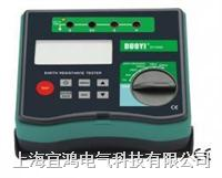 DY4300A數字式接地電阻測試儀 DY4300A