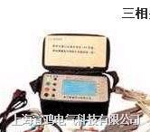 电力参数测试仪 ST63