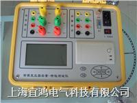 有源变压器容量特性测试仪 YH