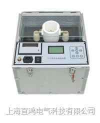 全自动绝缘油介电强度测试仪 YH