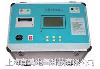 变频抗干扰介质损耗测试仪 YH