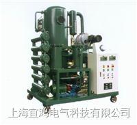 雙級真空濾油機 YH