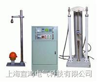 力学性能试验机 WGT—Ⅲ-20 -
