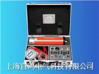 高频直流高压发生器/ZGF-120KV/2mA ZGF-120KV/2mA