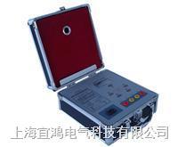 DMH-2502型高壓絕緣電阻測試儀 DMH-2502