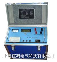 變壓器直流電阻測試儀 ZGY