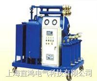 單級真空濾油機 YH