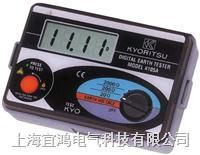 接地电阻测试仪4105A 4105A